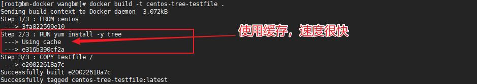 零基础学习 Docker(三)   关于镜像插图(4)