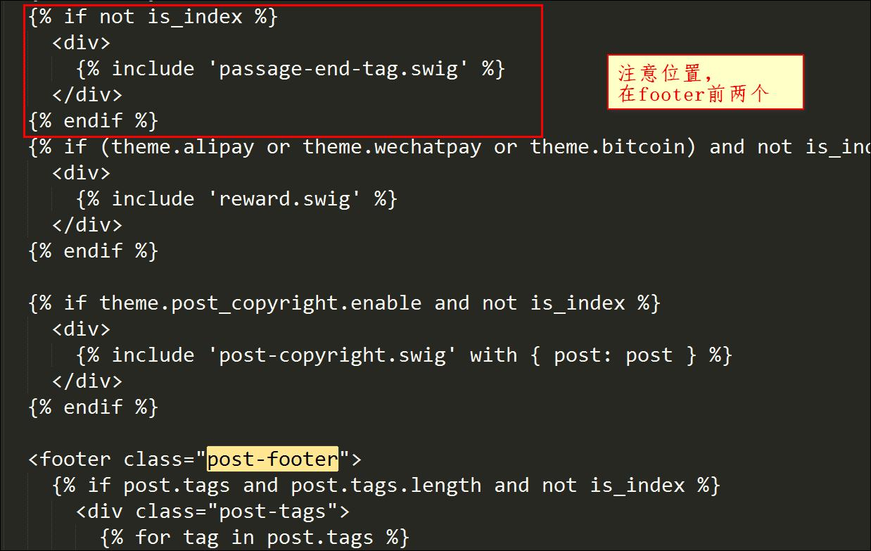 使用 Hexo 搭建博客教程及网站美化插图(8)