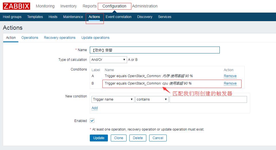 Zabbix 监控系统搭建及使用文档(超全整理)插图(11)