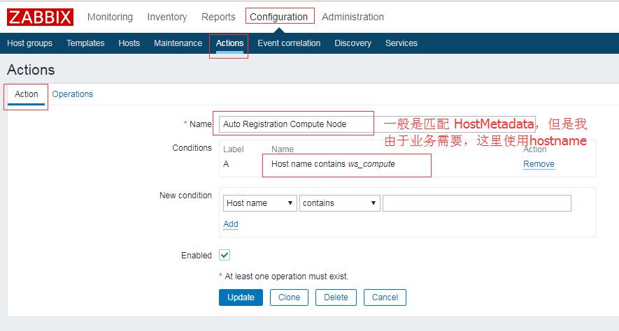 Zabbix 监控系统搭建及使用文档(超全整理)插图(4)