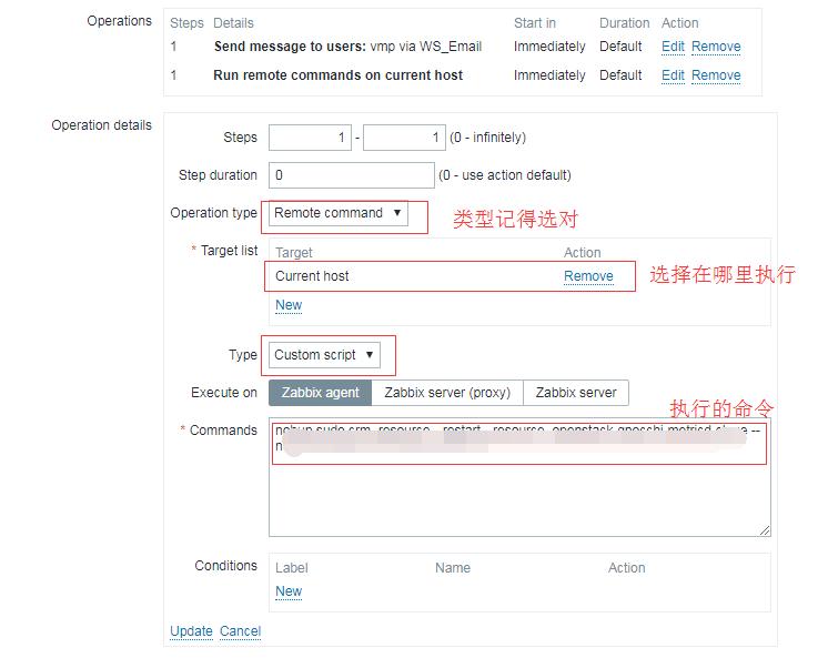 Zabbix 监控系统搭建及使用文档(超全整理)插图(15)