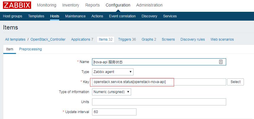 Zabbix 监控系统搭建及使用文档(超全整理)插图(8)
