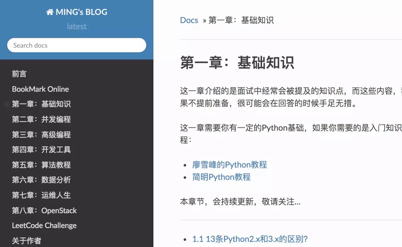 30 分钟搭建个人博客 | 最强的文档编排组合:Sphinx + Github + ReadTheDocs插图