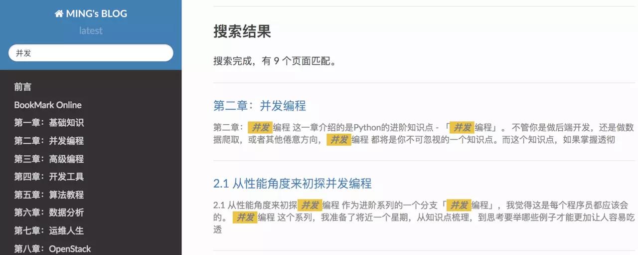 30 分钟搭建个人博客 | 最强的文档编排组合:Sphinx + Github + ReadTheDocs插图(3)