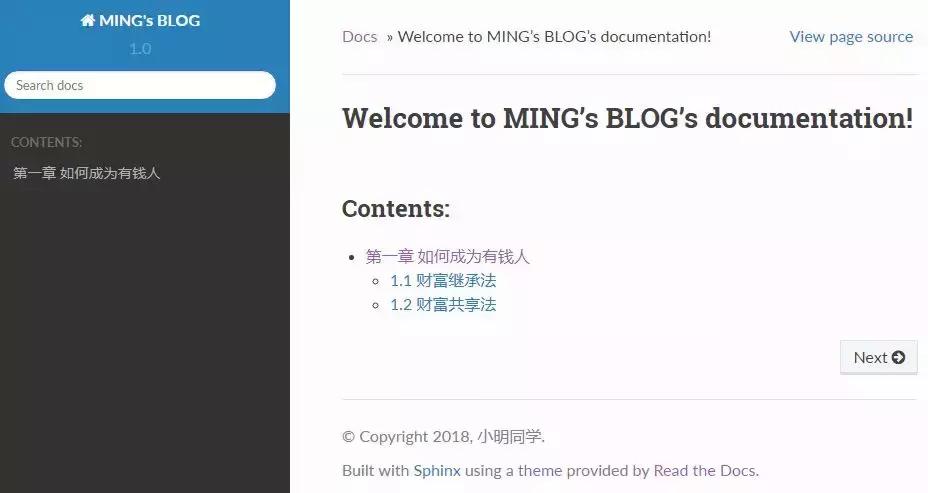30 分钟搭建个人博客 | 最强的文档编排组合:Sphinx + Github + ReadTheDocs插图(4)