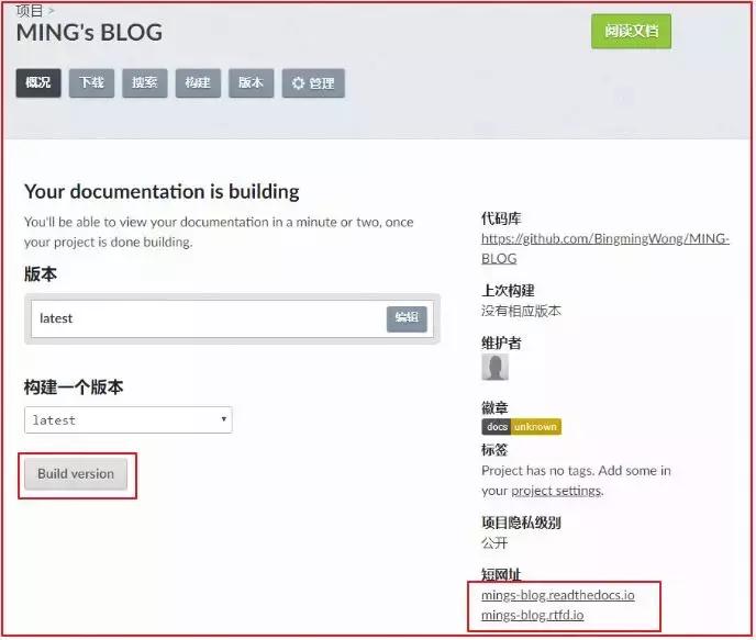 30 分钟搭建个人博客 | 最强的文档编排组合:Sphinx + Github + ReadTheDocs插图(10)