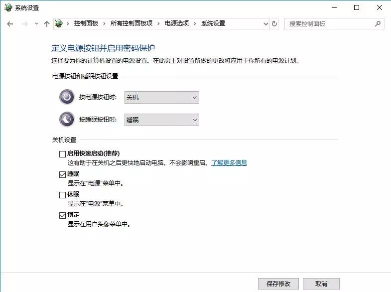 Win10+Ubuntu 双系统安装图文教程(超详细)插图(5)