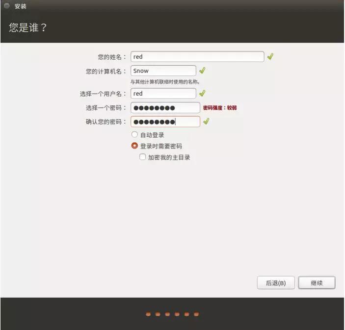 Win10+Ubuntu 双系统安装图文教程(超详细)插图(8)