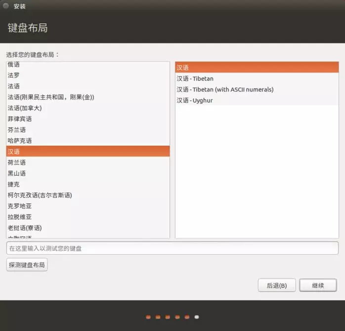 Win10+Ubuntu 双系统安装图文教程(超详细)插图(9)