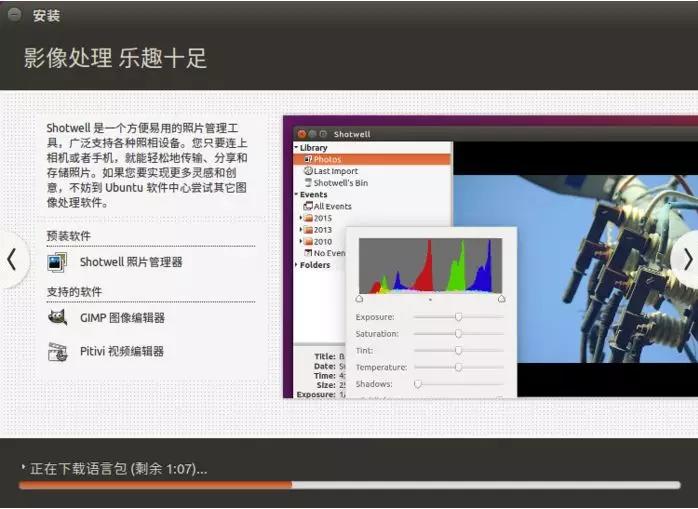 Win10+Ubuntu 双系统安装图文教程(超详细)插图(10)