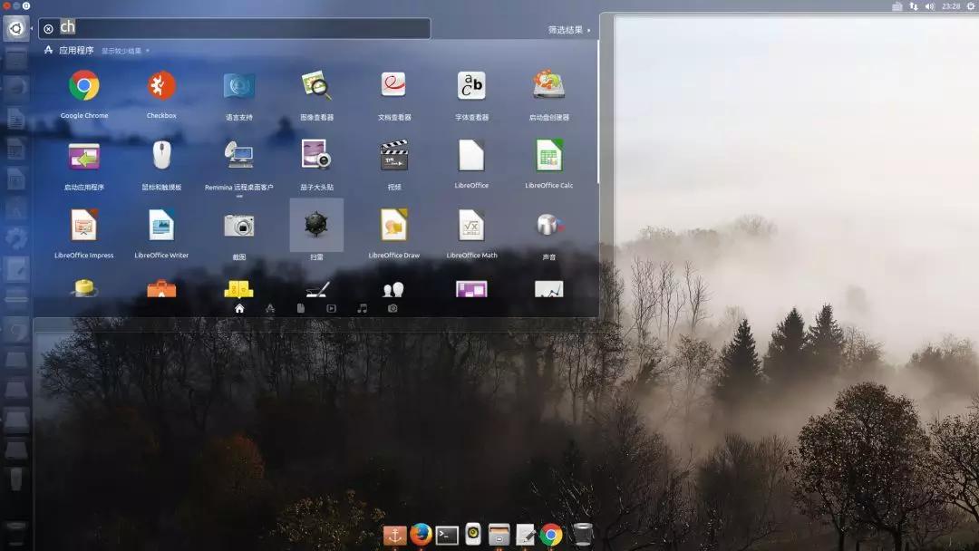 Win10+Ubuntu 双系统安装图文教程(超详细)插图(16)