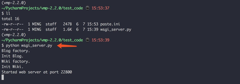 一篇文章把 Python 里的 WSGI 给彻底搞明白了插图(11)