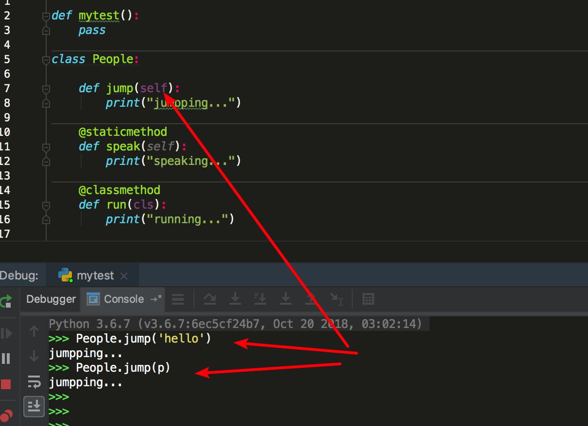 Python 中的静态方法(staticmethod)门道真多插图(3)