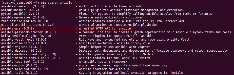 如何使用 Ansible API ?插图