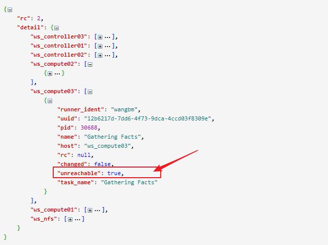 如何使用 Ansible API ?插图(3)