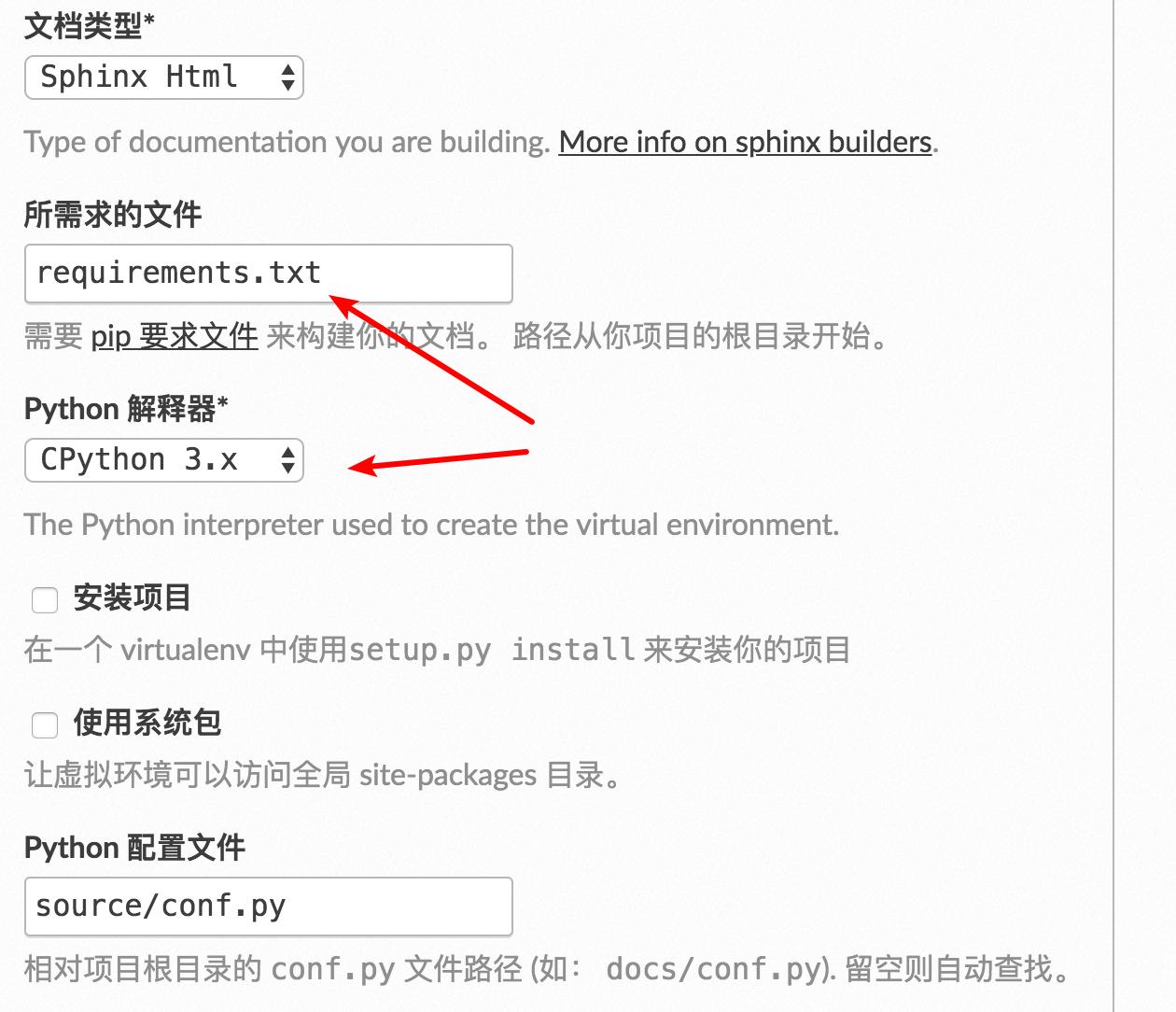如何给你的 Sphinx 个人网站定制插件?插图(2)