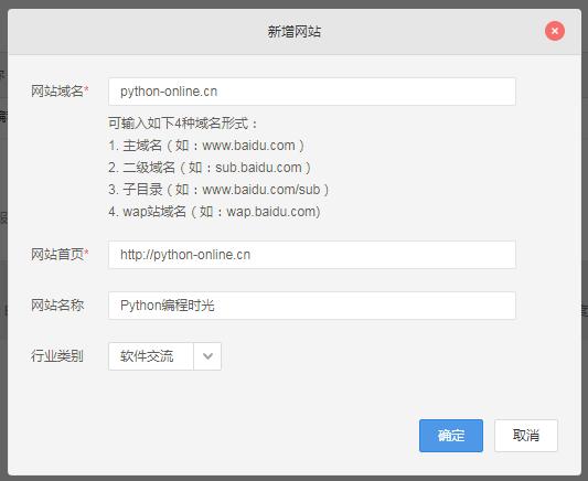 如何给你的 Sphinx 个人网站定制插件?插图(3)