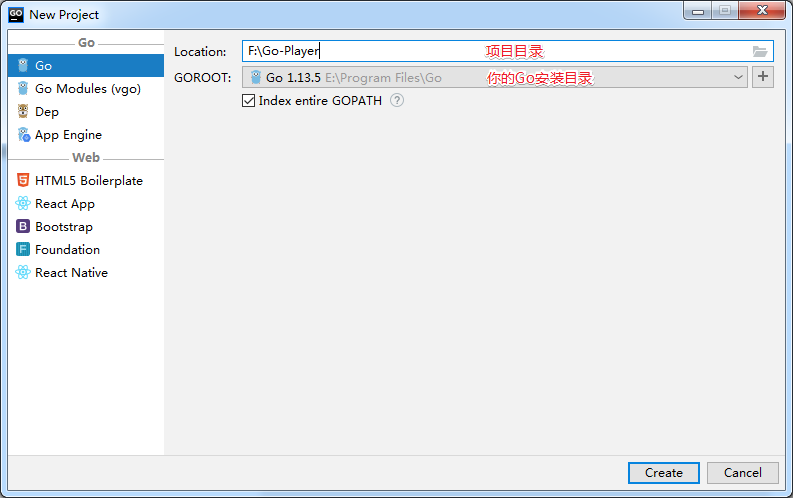 零基础学 Go 语言(01):用 Goland和 VS Code 搭建开发环境插图(6)
