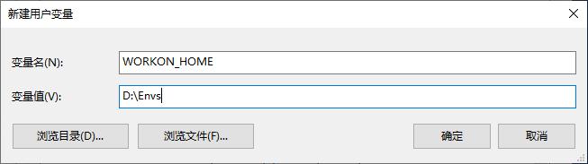 零基础学 Python(95):使用 virtualenv 管理虚拟环境插图