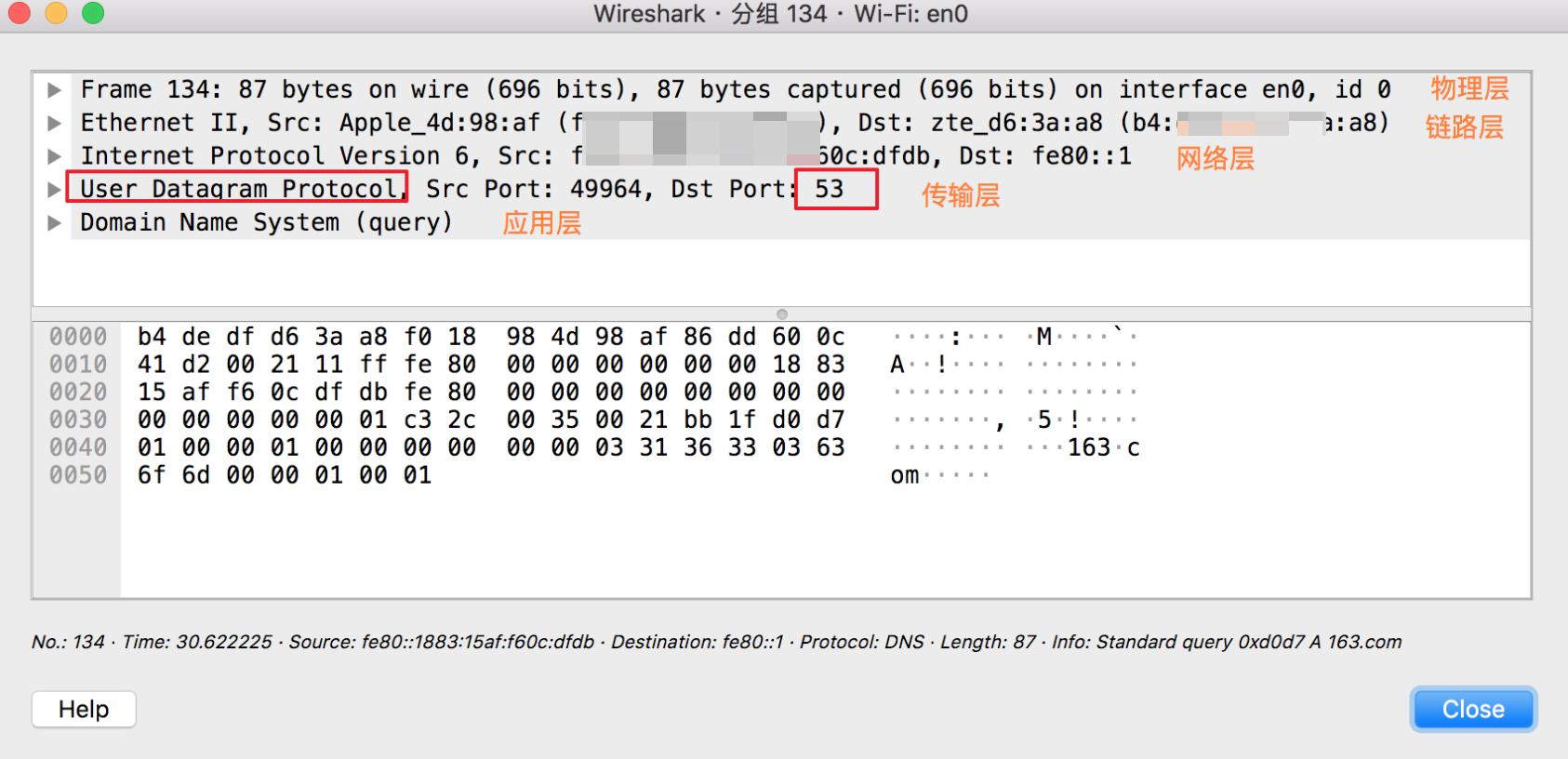 一篇文章搞懂 DNS插图(4)