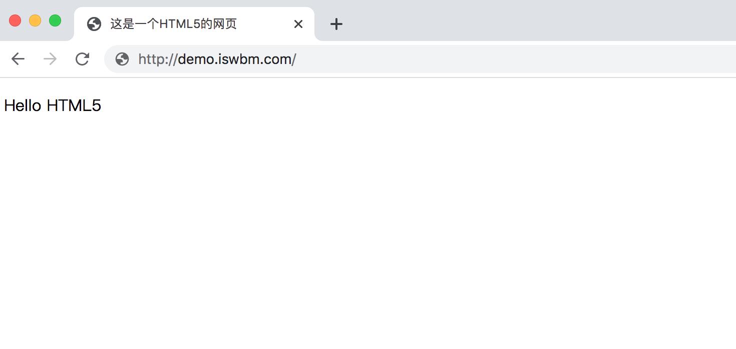 点亮你的 HTTPS?原来这么简单插图(1)