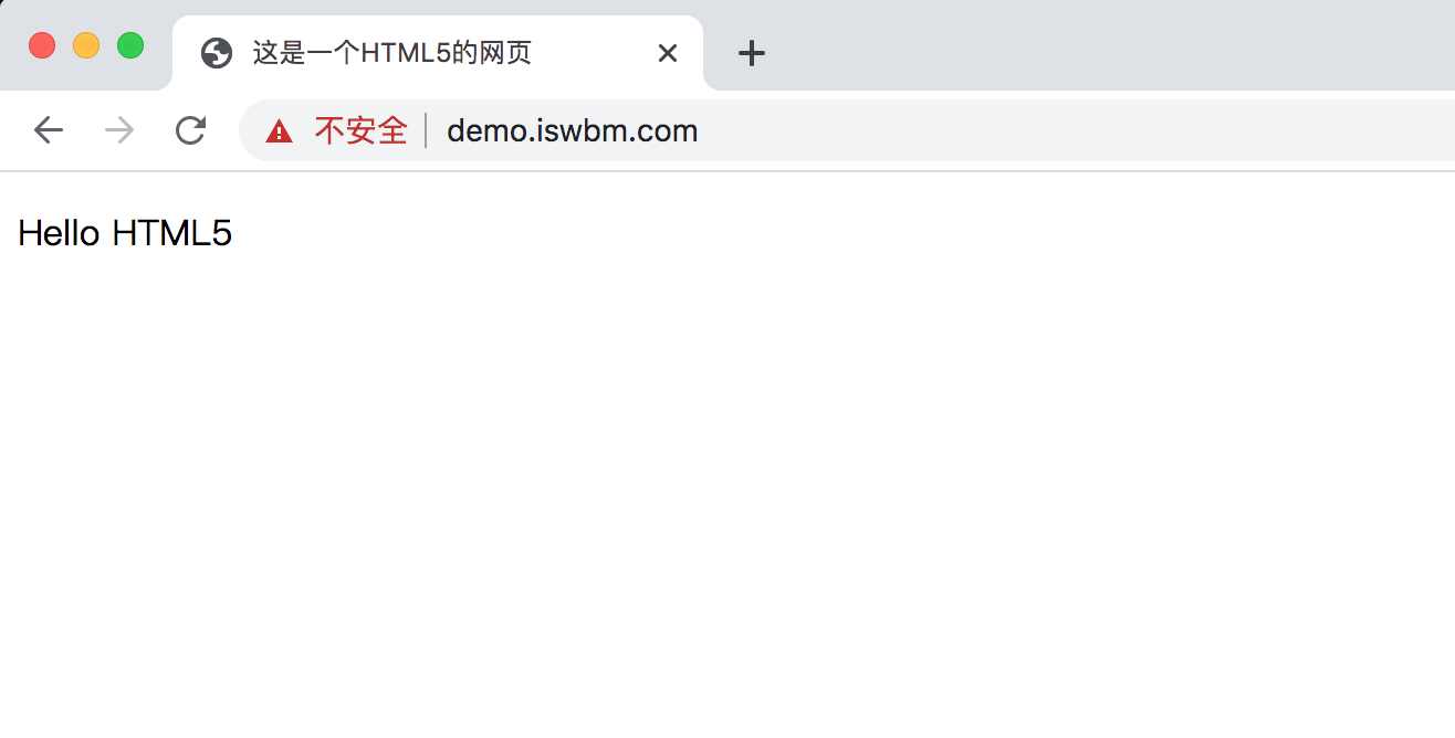 点亮你的 HTTPS?原来这么简单插图(15)