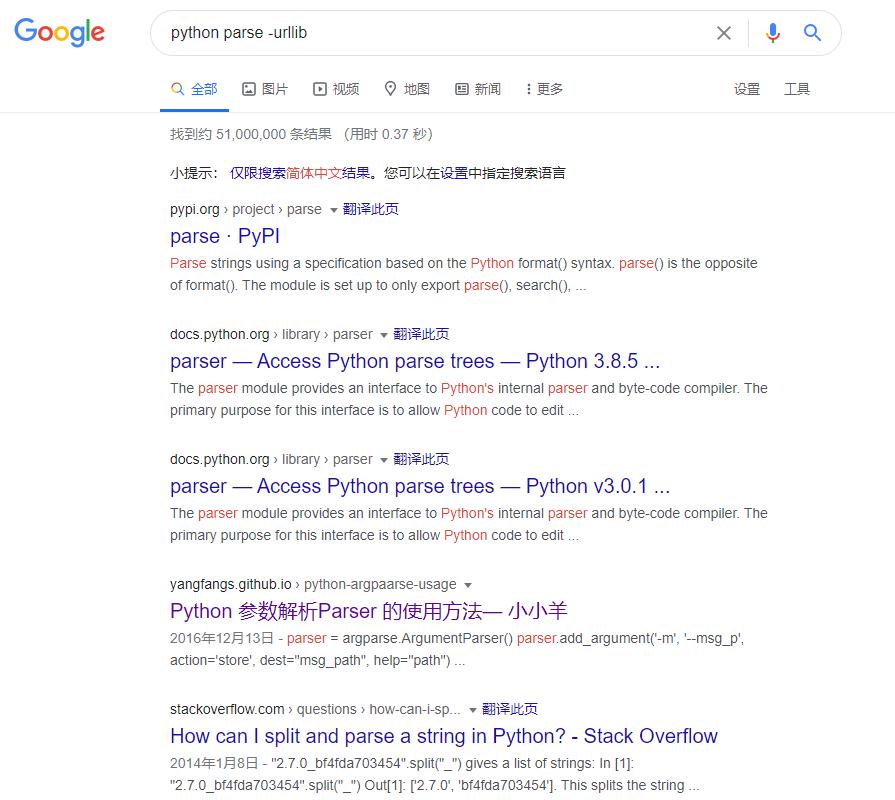 技术人应当学会的谷歌搜索技巧插图(1)