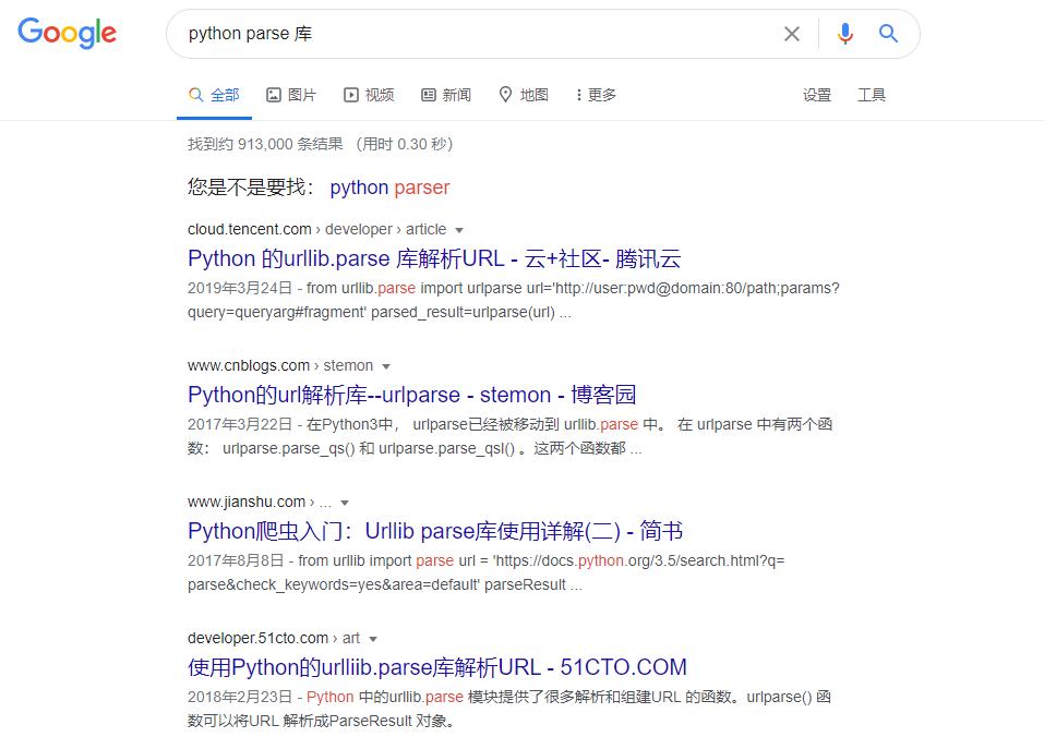 技术人应当学会的谷歌搜索技巧插图