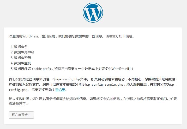 超详细图解 WordPress 搭建个人网站插图(17)