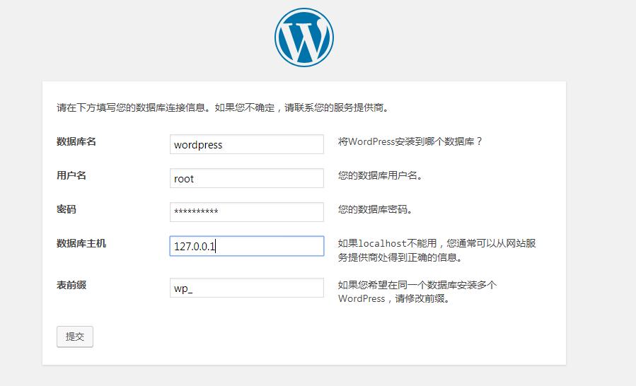 超详细图解 WordPress 搭建个人网站插图(18)