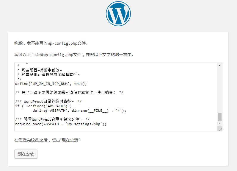 超详细图解 WordPress 搭建个人网站插图(19)