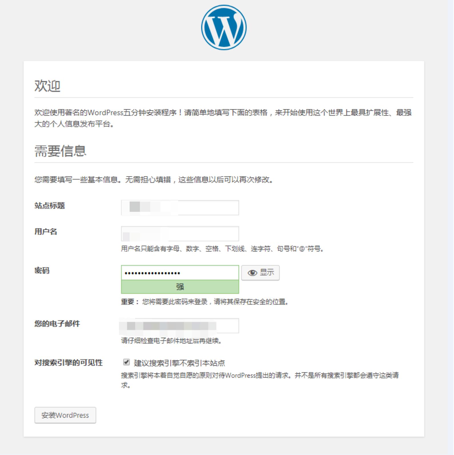 超详细图解 WordPress 搭建个人网站插图(20)