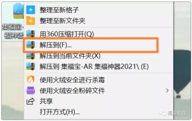 """2021年最新支付宝 """"集五福"""" 攻略 !!插图"""