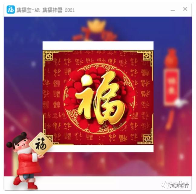 """2021年最新支付宝 """"集五福"""" 攻略 !!插图(2)"""