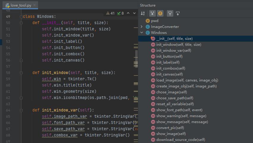使用 Python 制作一个表白神器(v2.0版本)插图(6)