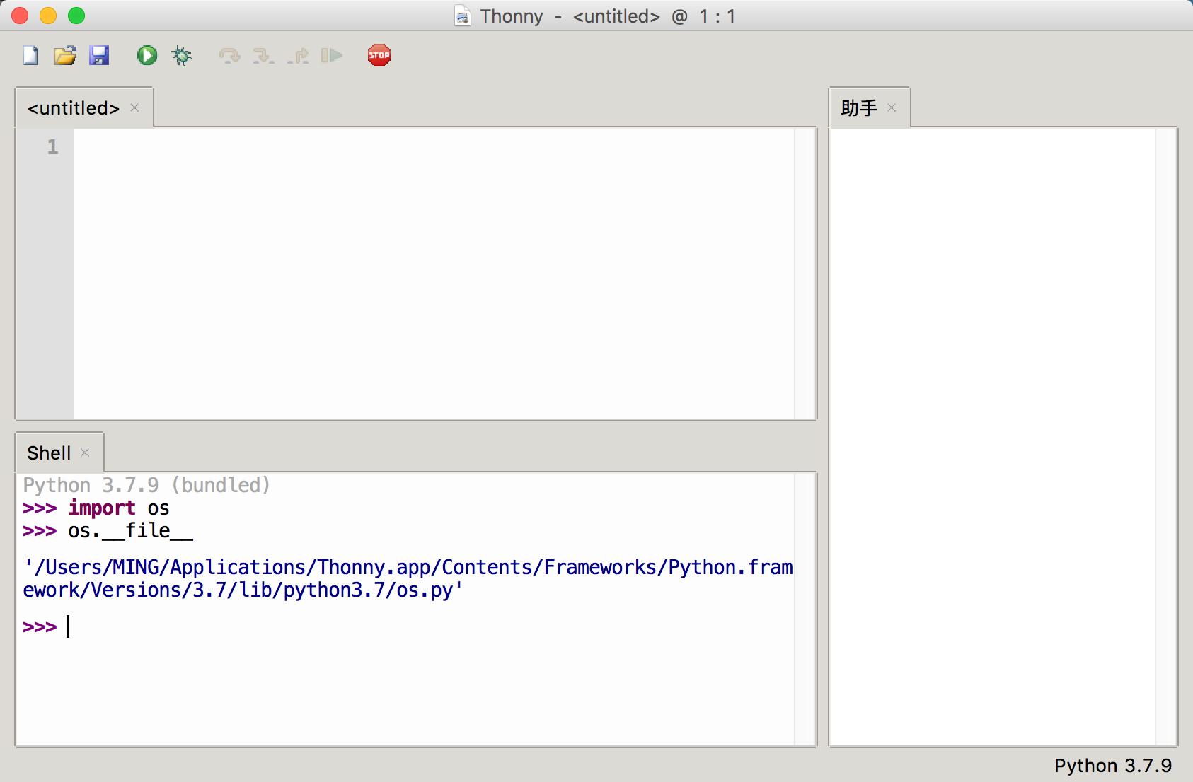 卸载 PyCharm!Thonny 才是最适合 Python 小白的 IDE插图(3)