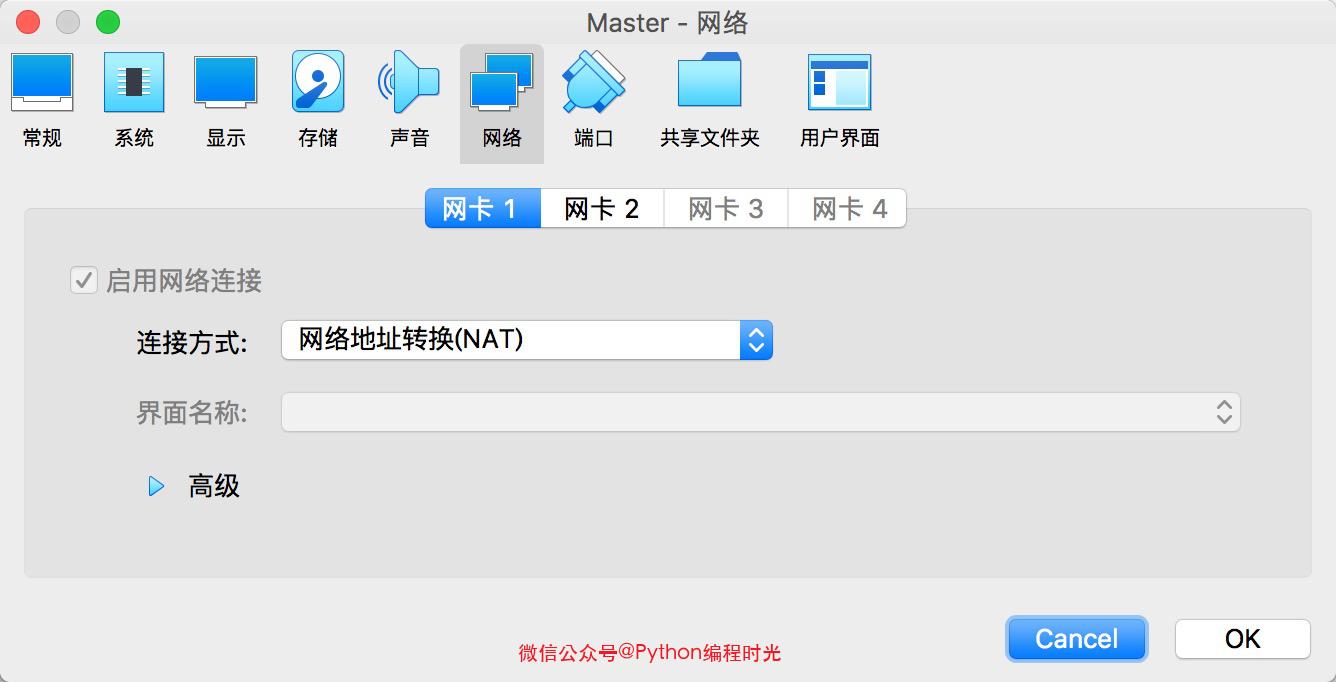 解决 virtualbox 上虚拟机上外网问题插图