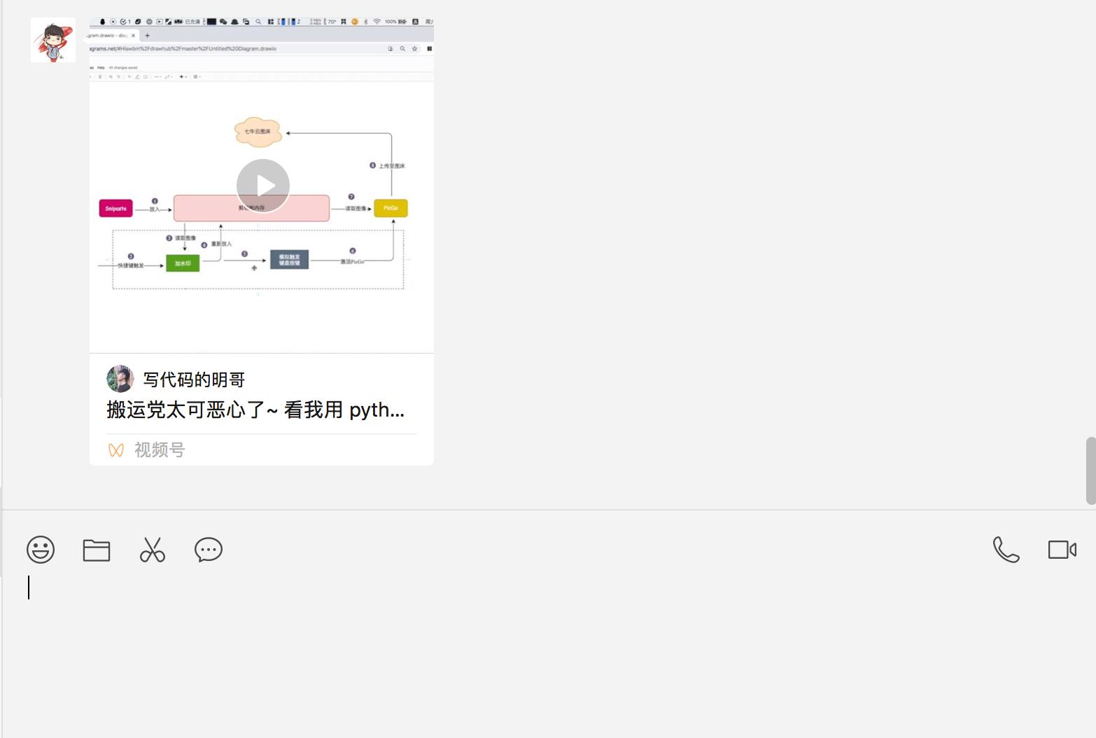【微信内测】电脑端看朋友圈 + 微信双开(附下载链接)插图(3)