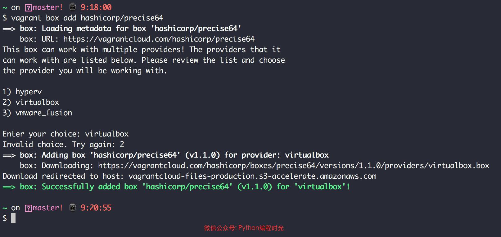 在 PyCharm 中使用 Vagrant 搭建一劳永逸的开发环境插图