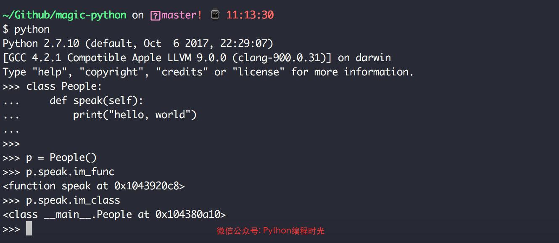 在 Python 中,如何替换实例的方法?插图