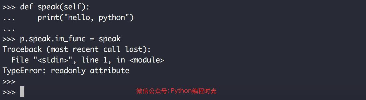 在 Python 中,如何替换实例的方法?插图(1)
