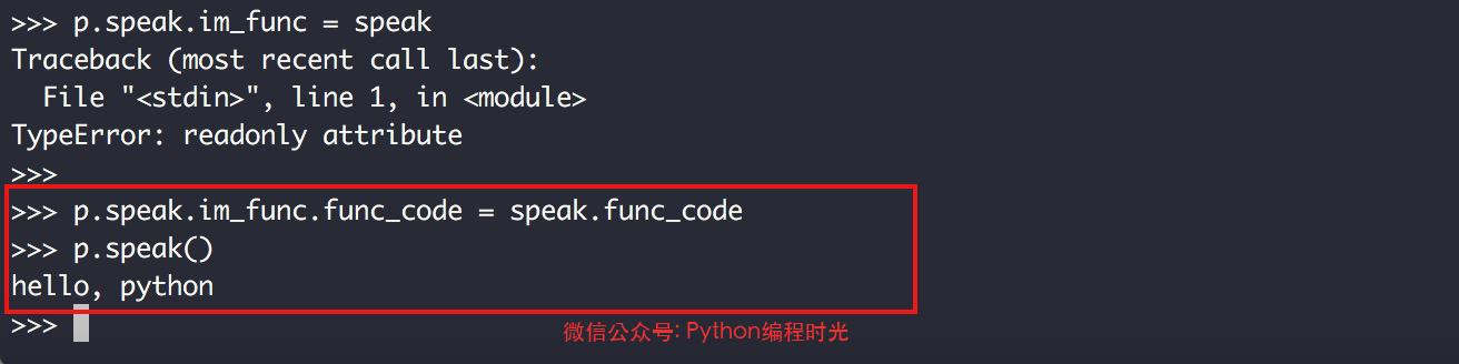 在 Python 中,如何替换实例的方法?插图(2)