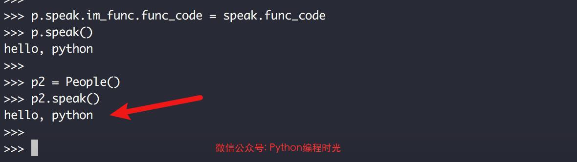 在 Python 中,如何替换实例的方法?插图(3)