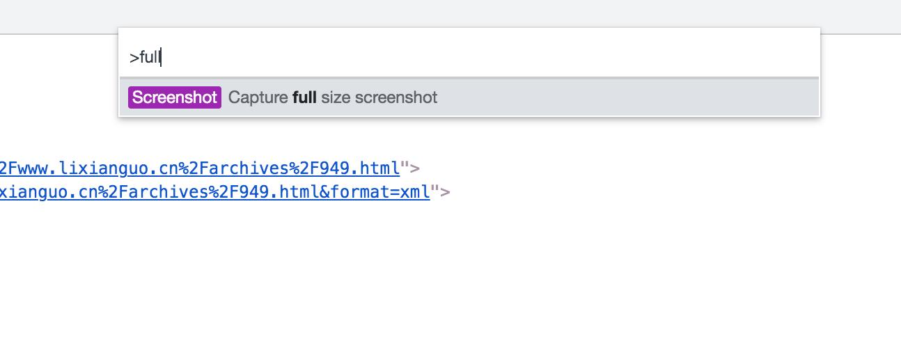 Chrome 使用技巧汇总(不定时更新)插图(1)