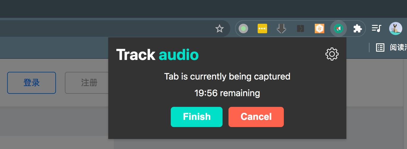 Chrome 如何捕获/下载付费音频?插图(1)