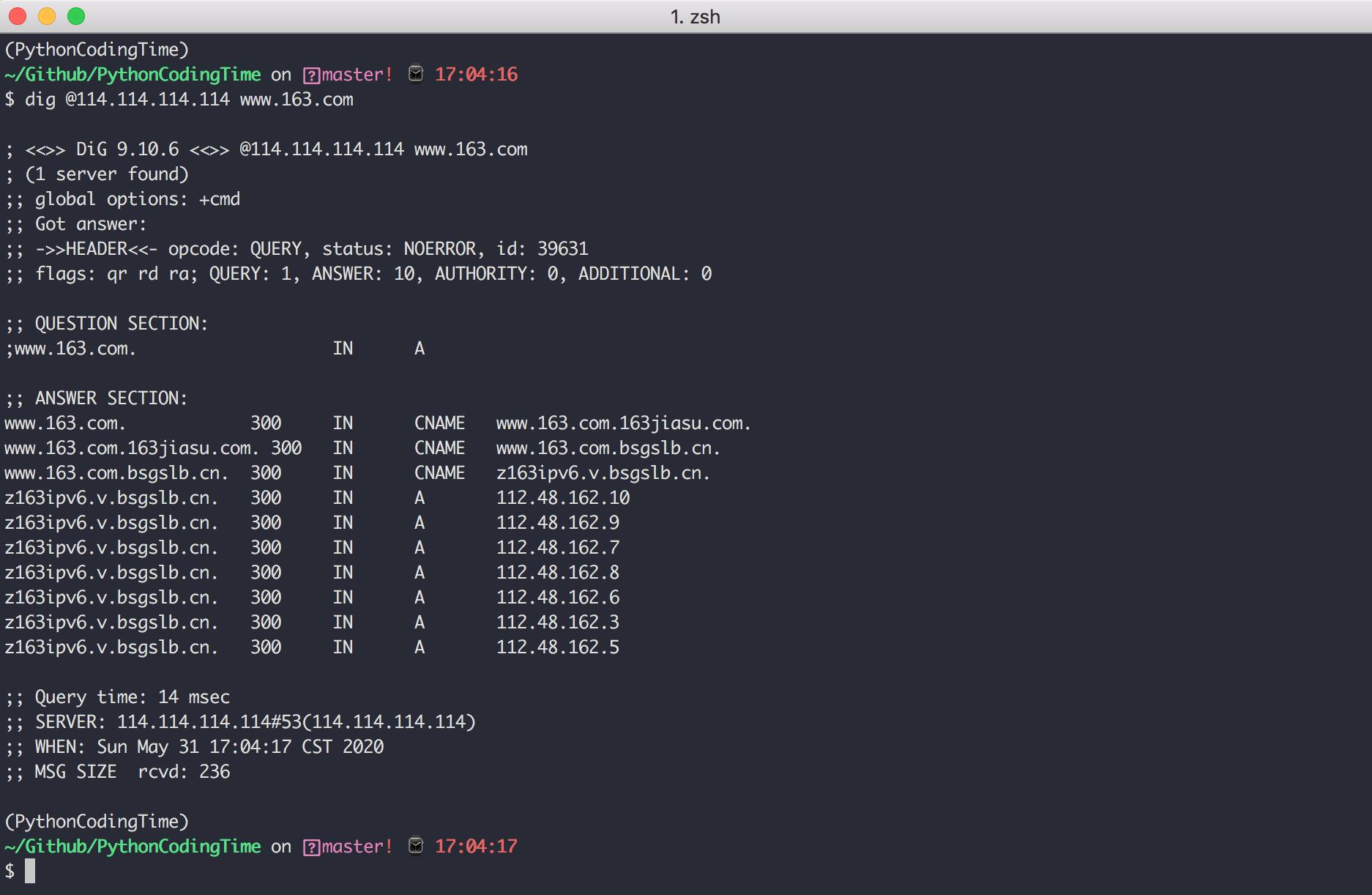 一篇文章搞懂 DNS插图(9)