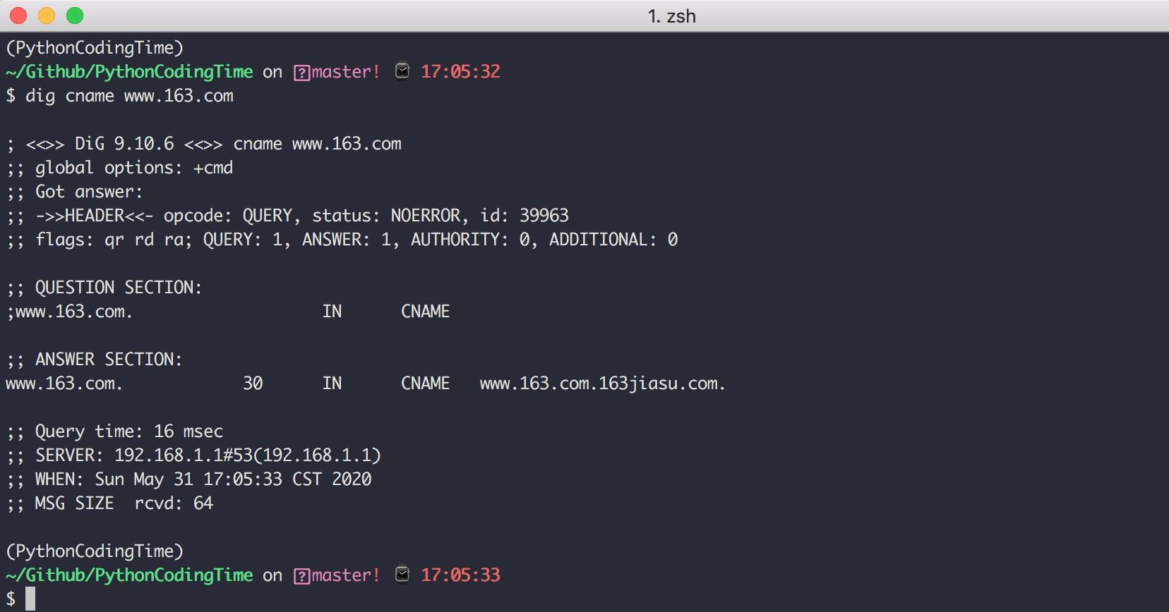 一篇文章搞懂 DNS插图(10)