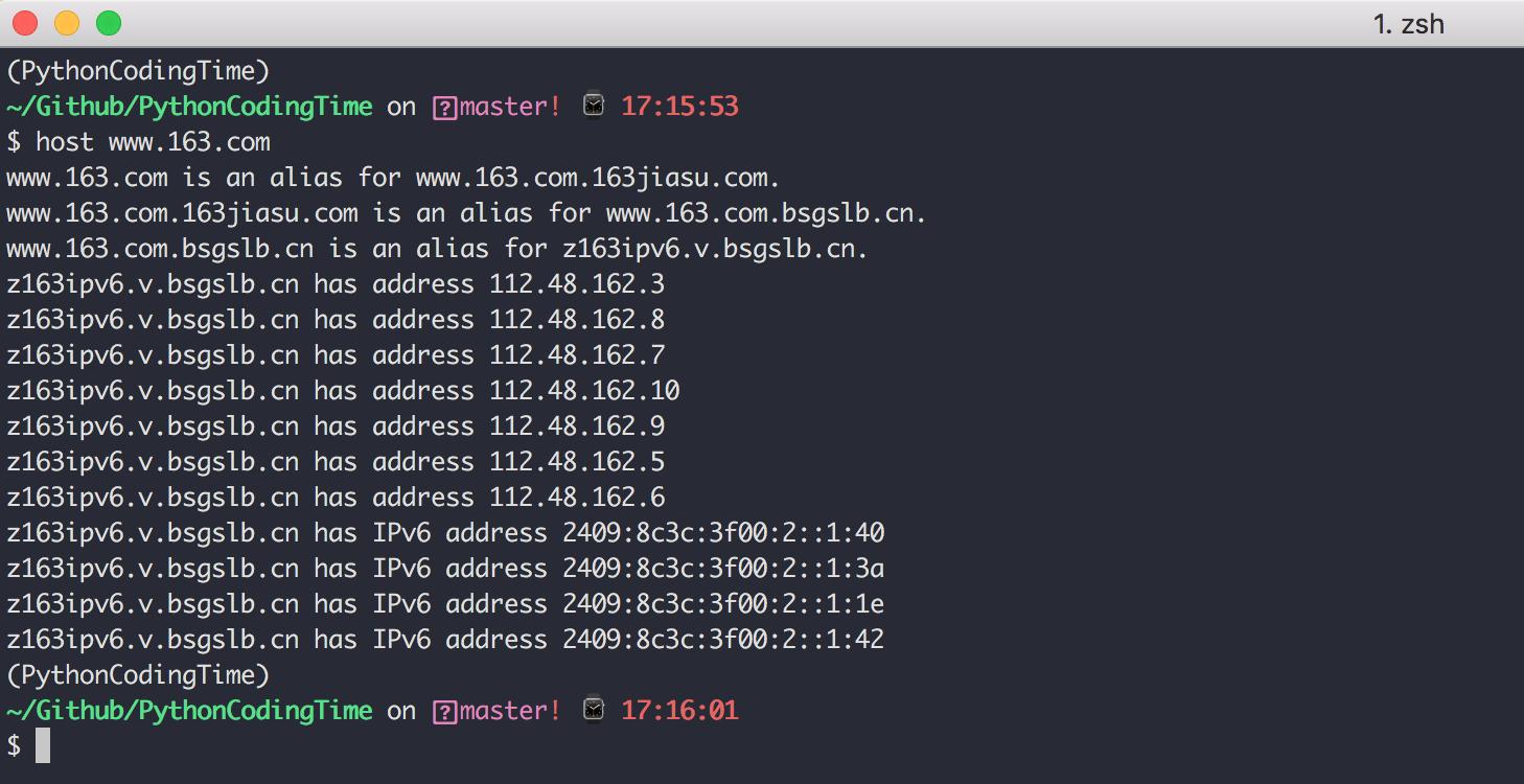 一篇文章搞懂 DNS插图(11)