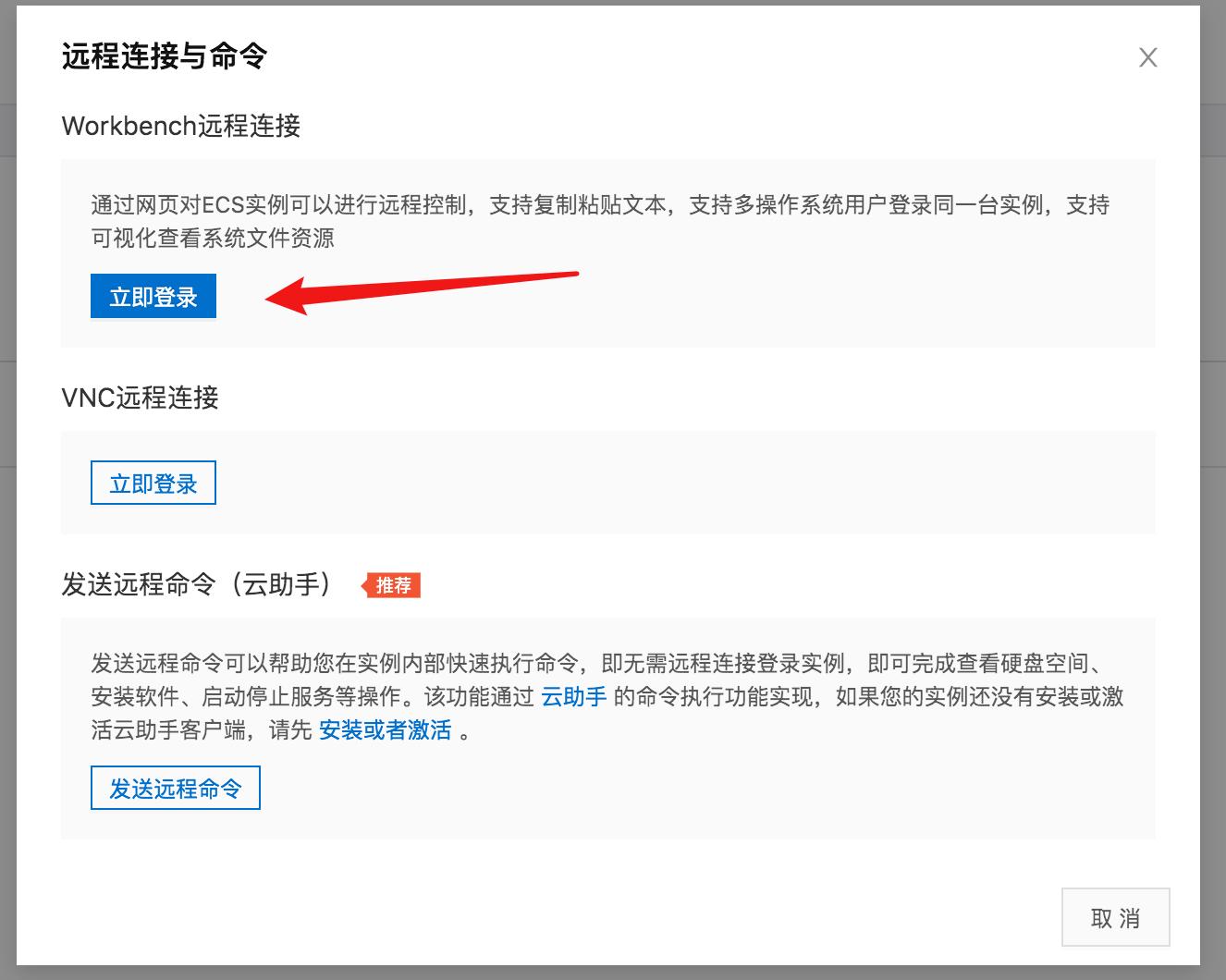 超详细图解 WordPress 搭建个人网站插图(2)