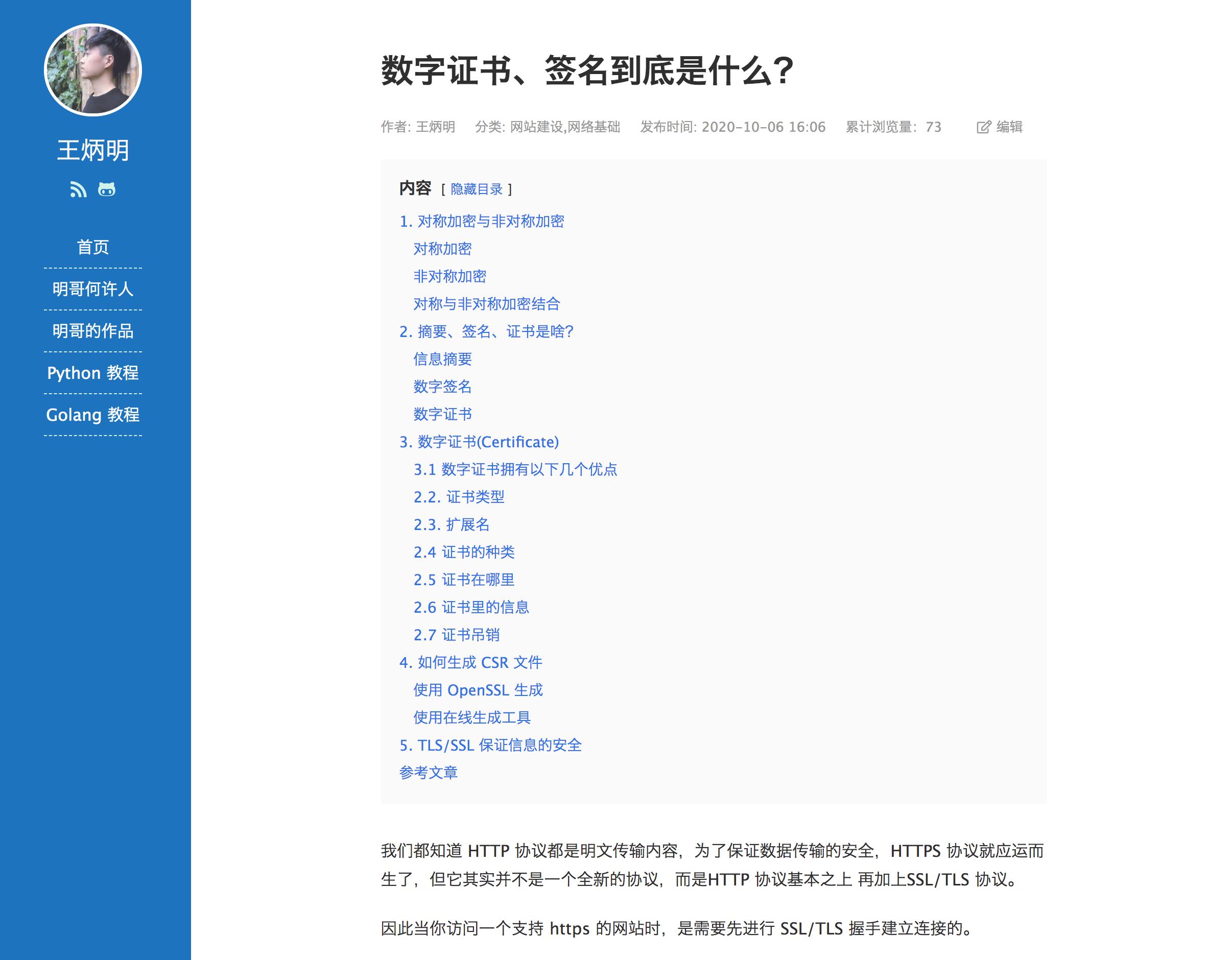 超详细图解 WordPress 搭建个人网站插图(36)